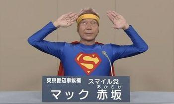 マック赤坂.jpg