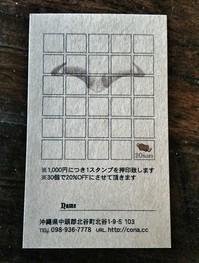 メンバーズカード1.jpg