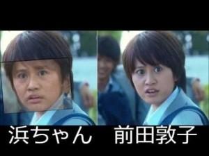 前田敦子2.jpg
