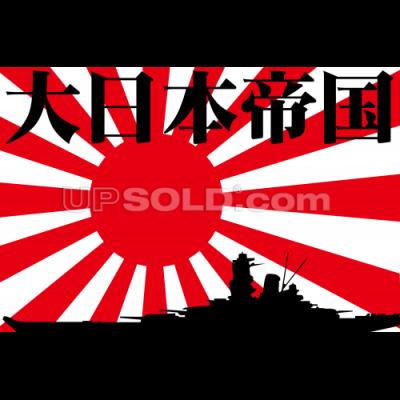 大日本帝国.png