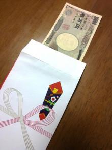 封筒 お金.jpg