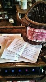 福島からの手紙.jpg