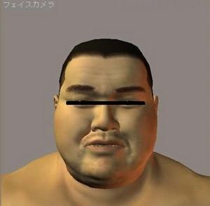 力士1.jpgのサムネール画像