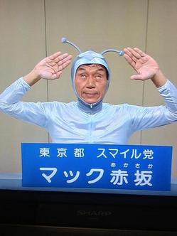 マック赤坂2.jpgのサムネール画像
