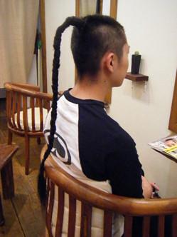 辮髪.JPGのサムネール画像
