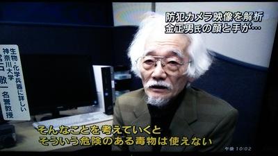 専門家.JPG